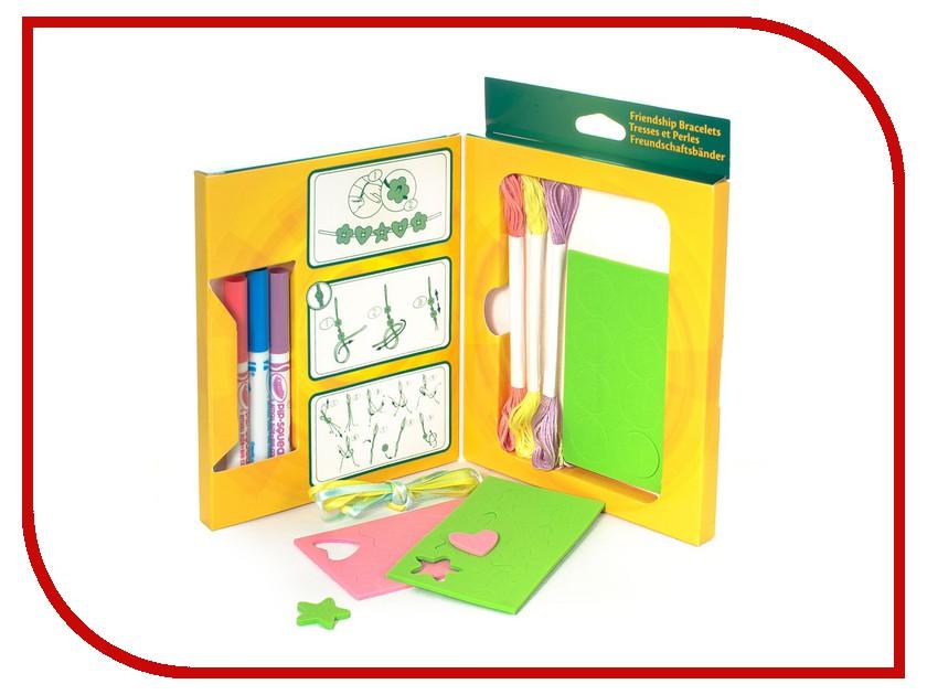 Набор для творчества Crayola Дружба 04-1004C