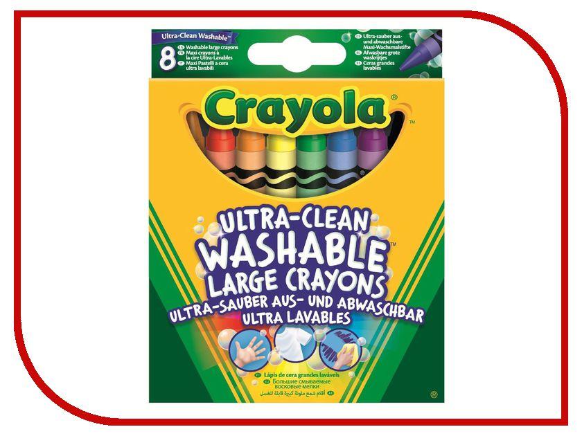 Набор Crayola Восковые мелки 8шт 0878 52-3282C crayola 0008c