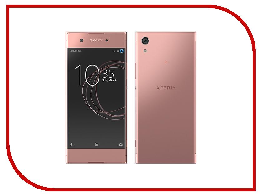 Сотовый телефон Sony G3112 Xperia XA1 Pink сотовый телефон sony xperia l1 dual pink