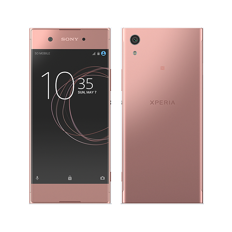 Сотовый телефон Sony G3112 Xperia XA1 Pink