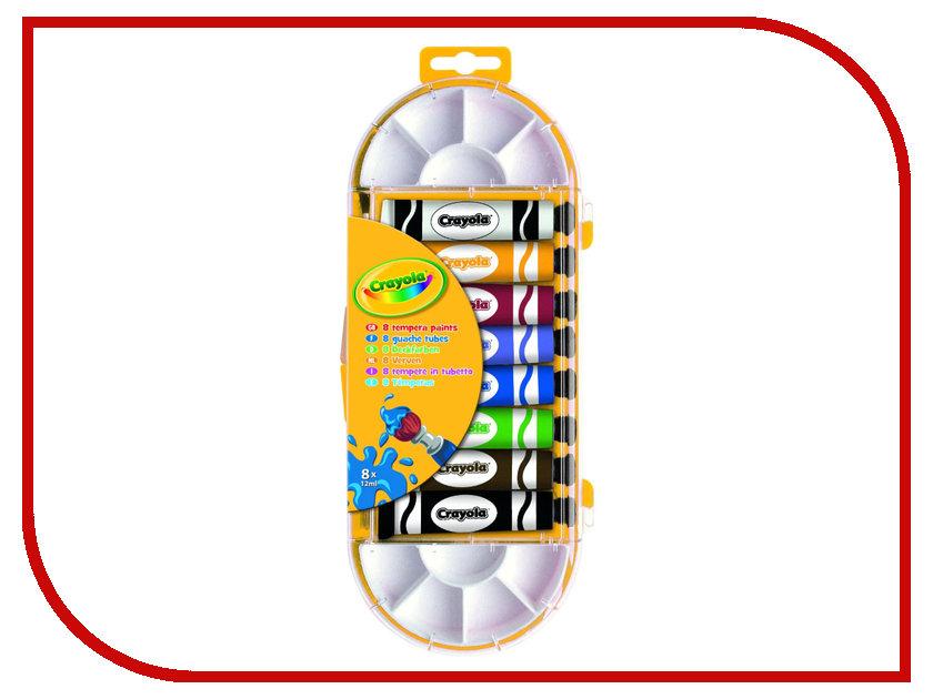 Набор Crayola Темперные краски 8 цветов 7407