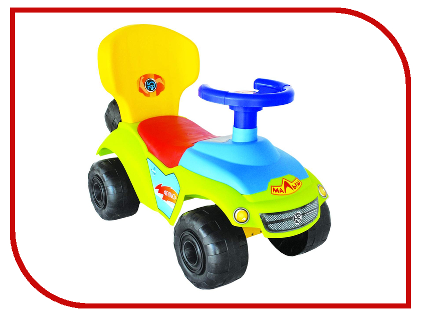 Игрушка Альтернатива Малыш 1005/1006 Green игрушка альтернатива слонёнок м4936 ligth green