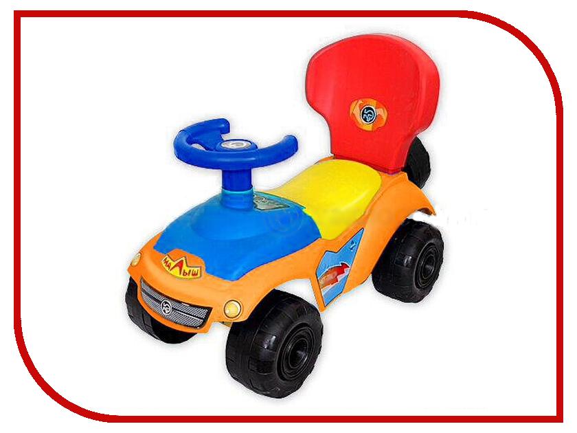 Игрушка Альтернатива Малыш 1005/1006 Orange
