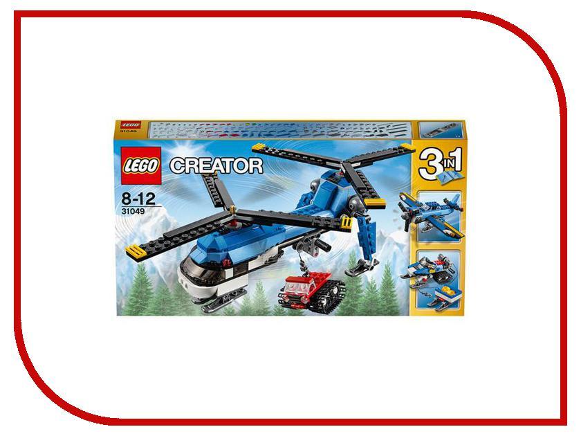 Конструктор Lego Creator Двухроторный вертолет 31049 конструктор lego creator мотоцикл оранжевый 31059