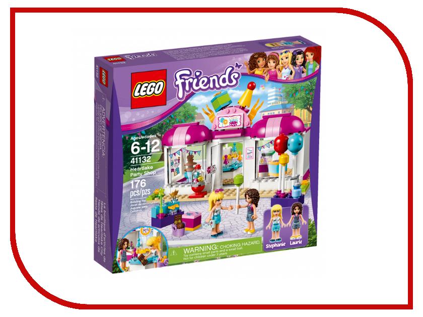 Конструктор Lego Friends Вечеринка в магазине 41132 конструктор lego friends киоск с хот догами в парке развлечений 41129