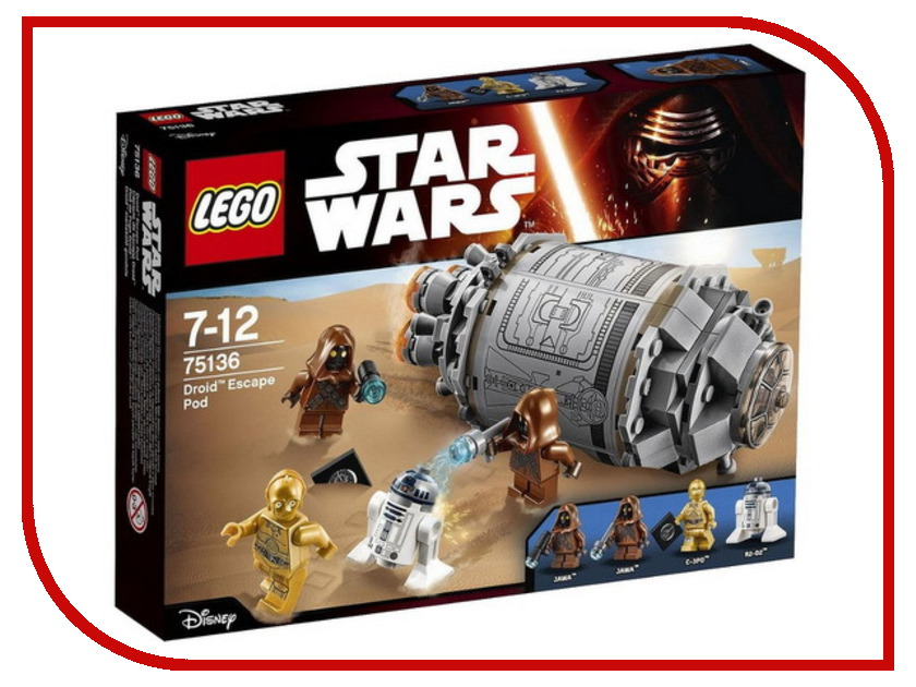 Конструктор Lego Star Wars Спасательная капсула дроидов 75136 все цены
