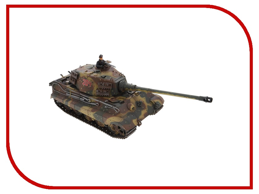 Игрушка VSP German King Tiger 628435