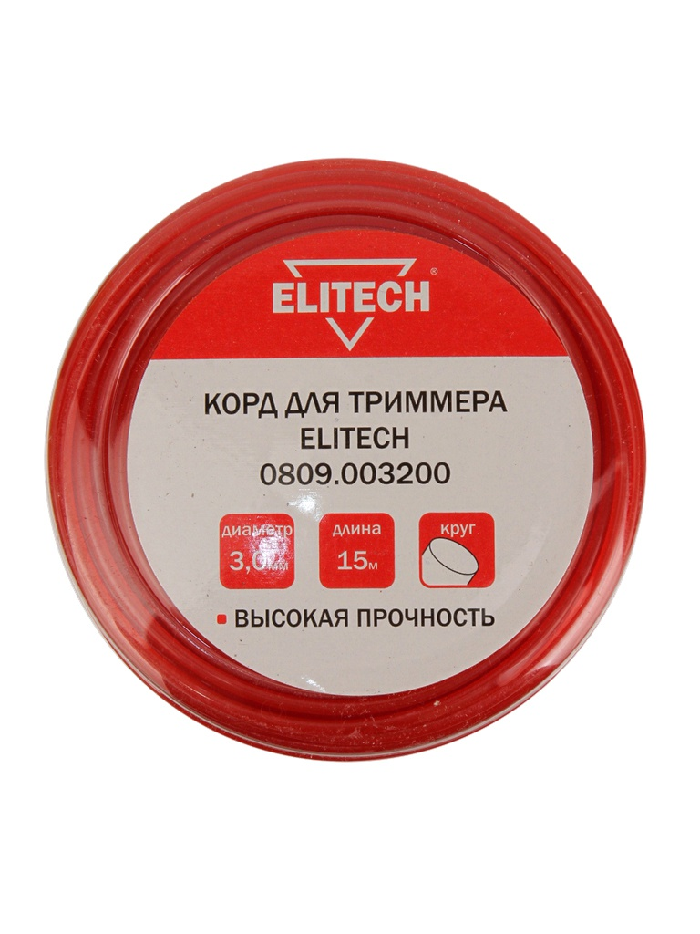 Леска для триммера Elitech 3mm x 15m 0809.003200