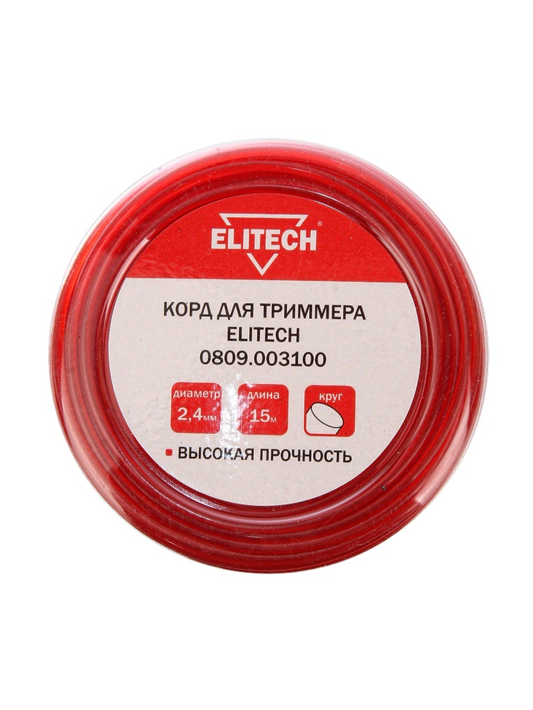 Леска для триммера Elitech 2.4mm x 15m 0809.003100