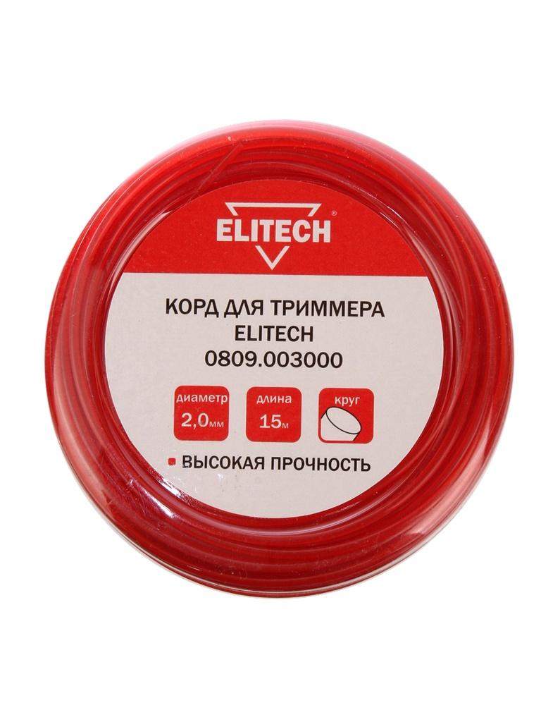 Леска для триммера Elitech 2mm x 15m 0809.003000
