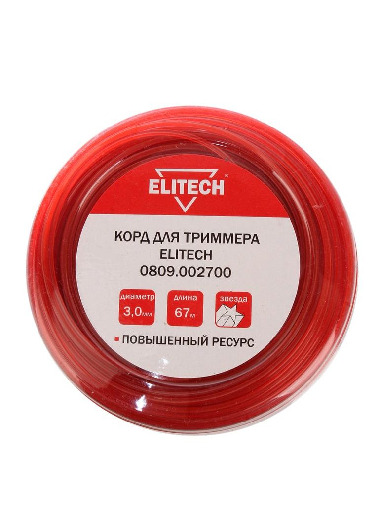 Аксессуар Леска для триммера Elitech 3mm x 67m 0809.002700