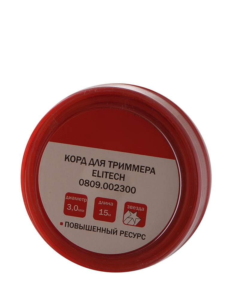Леска для триммера Elitech 3mm x 15m 0809.002300