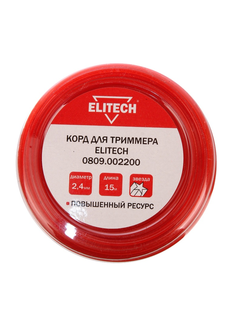 Леска для триммера Elitech 2.4mm x 15m 0809.002200