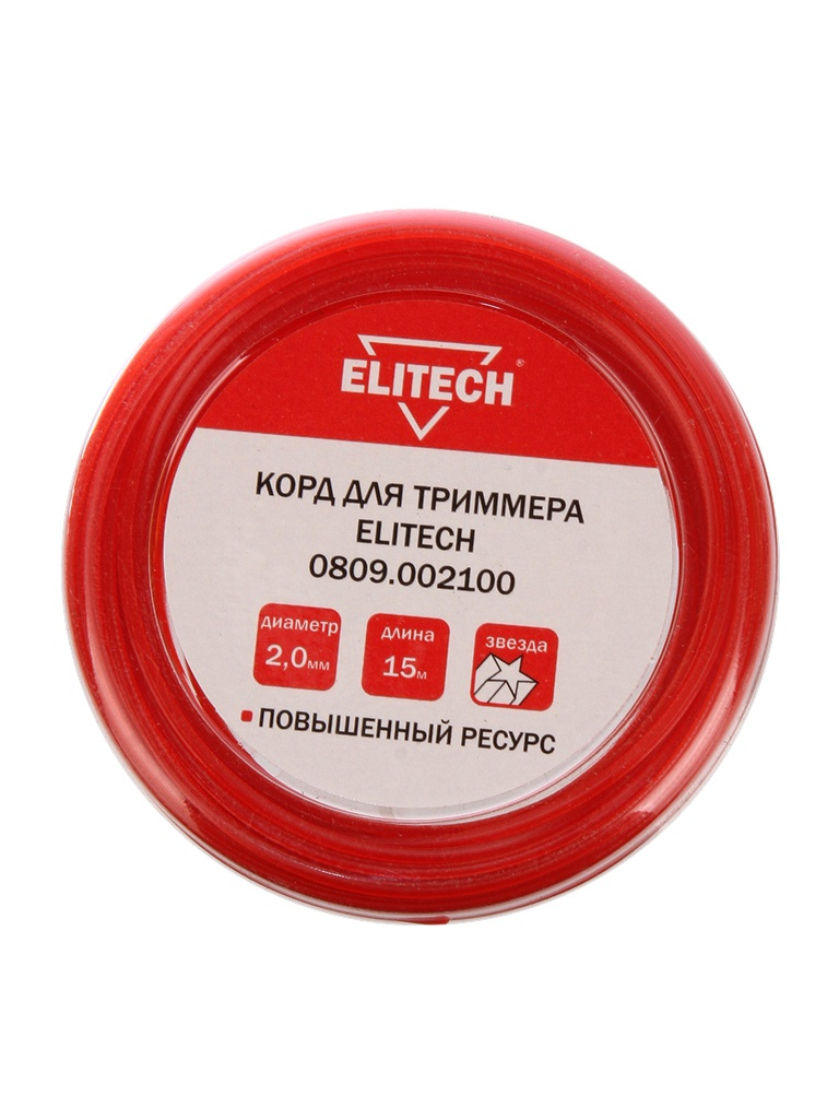 Леска для триммера Elitech 2mm x 15m 0809.002100
