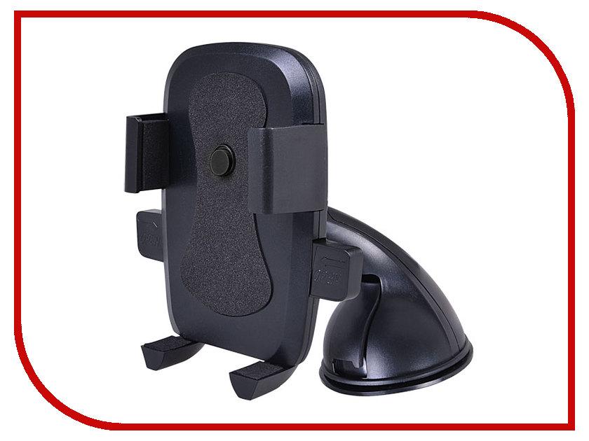 Держатель Perfeo PH-516 Black