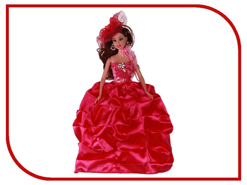 Кукла Yako Кукла M6586-2