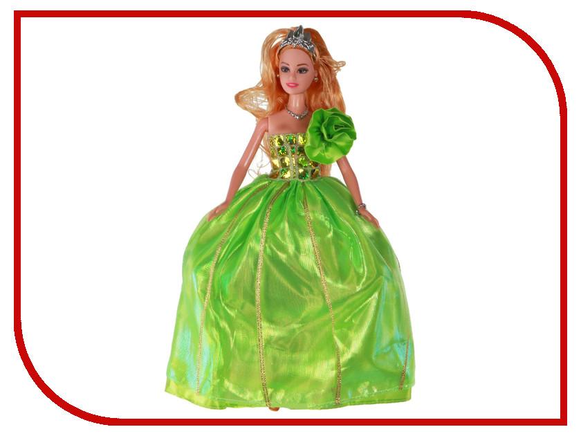 Кукла Yako Кукла M6586-3