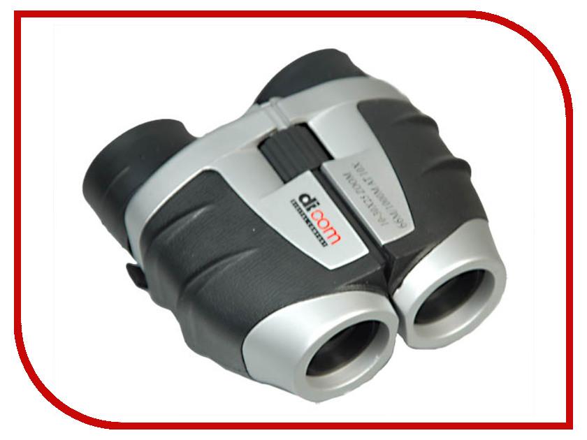Бинокль Dicom GZ103025 Grabber Zoom 10-30x25 dc v100 15mp cmos digital camera w 5x optical zoom 4x digital zoom sd slot pink 2 7 tft