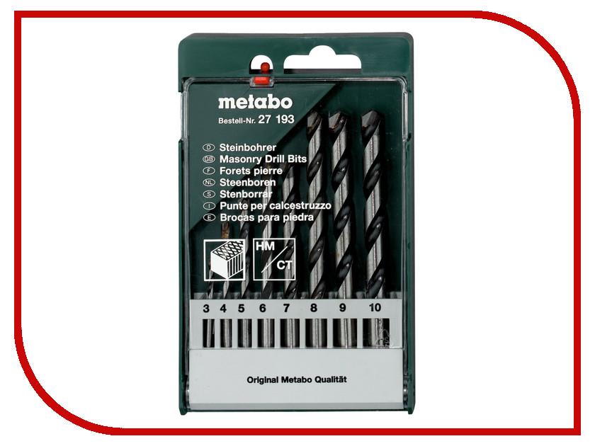 Сверло Metabo HM 8шт 627193000 сверло metabo hss co 25шт 627122000