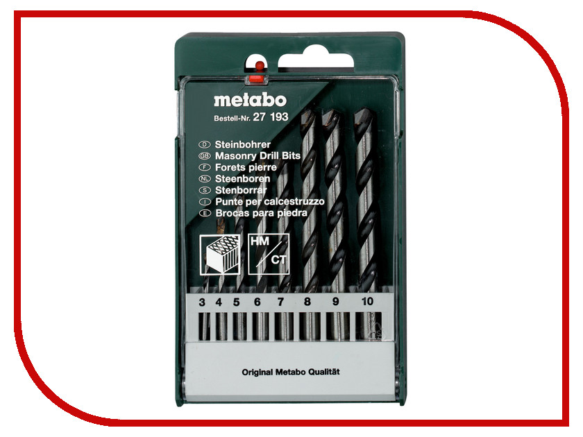Набор сверл Metabo HM 8шт 627193000