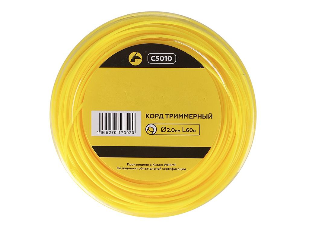 Леска для триммера Champion C5010 Round 2mm x 60m