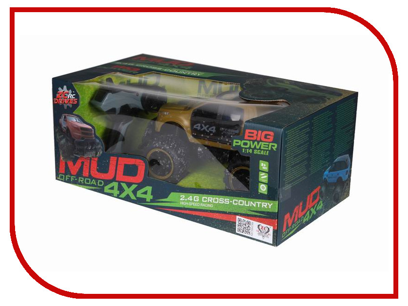 Игрушка Yako Y16462829 игрушка yako y19818006