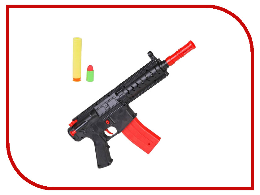Игрушка Yako Y4640125 игрушка yako m6126