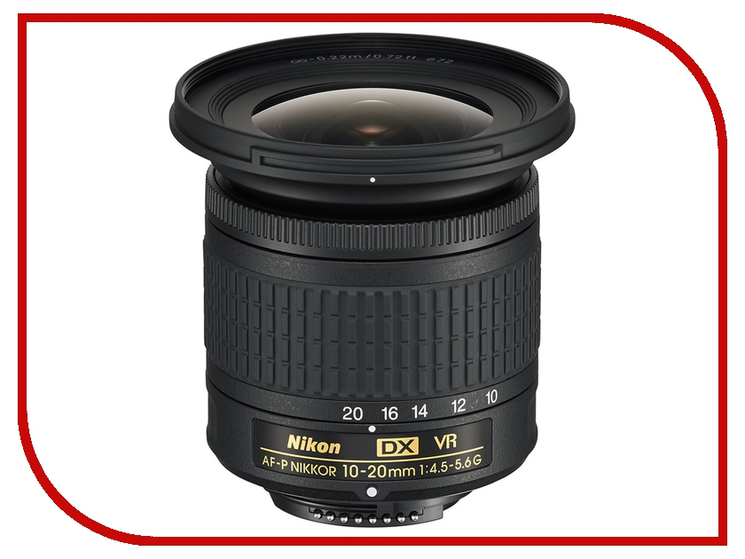 Объектив Nikon AF-P DX Nikkor 10-20 mm F/4.5-5.6 G VR объектив nikon af p dx nikkor 70 300 mm f 4 5 6 3g ed vr
