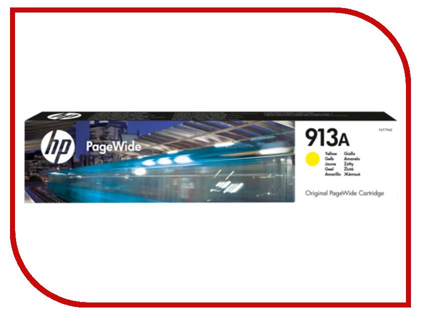 Картридж HP 913A F6T79AE Yellow для PageWide 352/377/452/477 hewlett packard hp лазерный мфу печать копирование сканирование