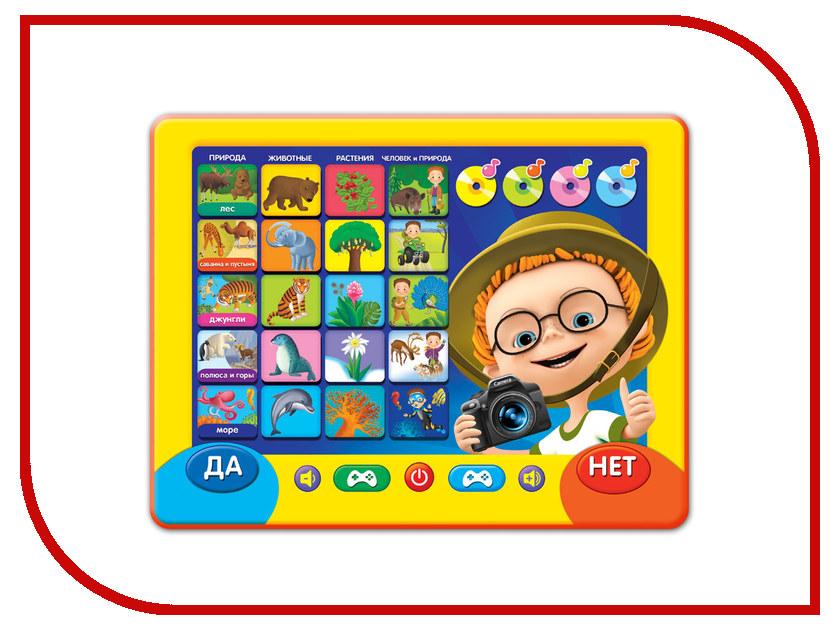 Планшет Азбукварик Маленький всезнайка 4680019280516 планшет