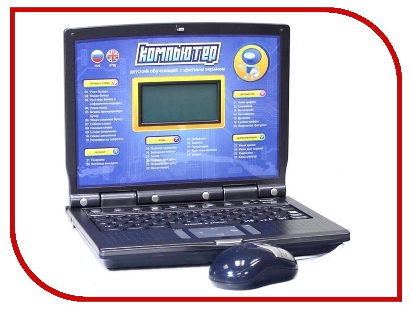 Планшет Joy Toy Компьютер Б39614 планшет joy toy развивающий компьютер 7004