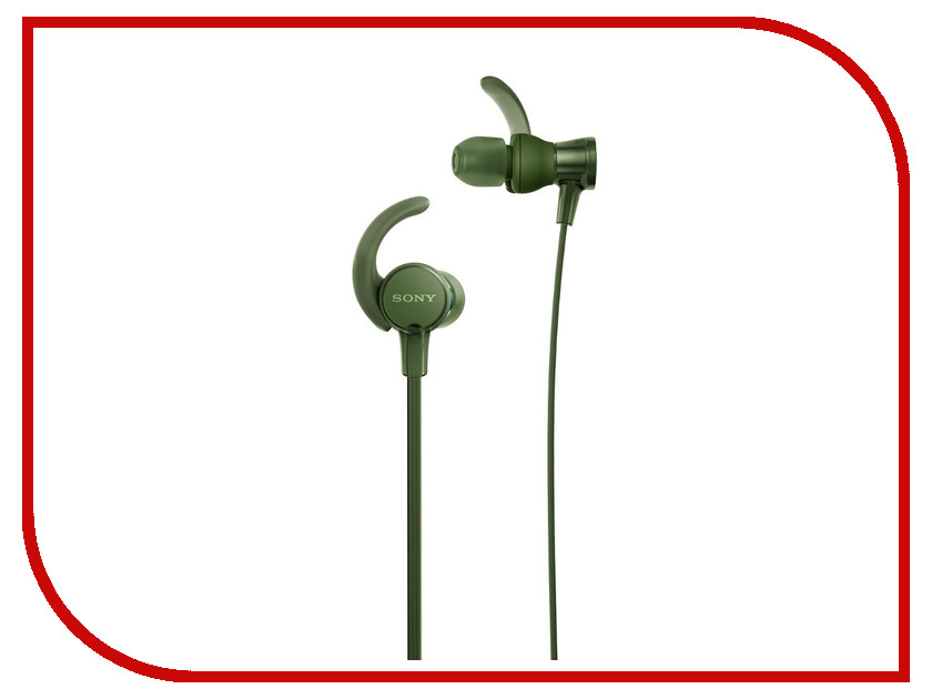 Sony MDR-XB510AS Green цена и фото