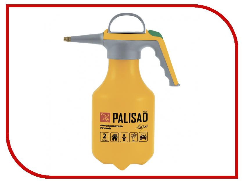 Опрыскиватель Palisad Luxe 2L 64739