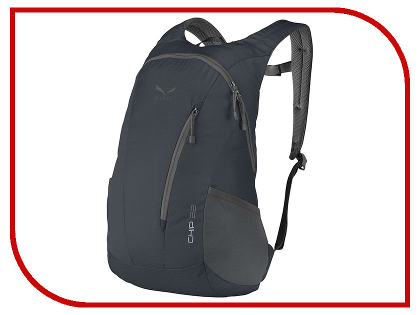 Рюкзак Salewa Daypacks Chip 22L Carbon 1130-780
