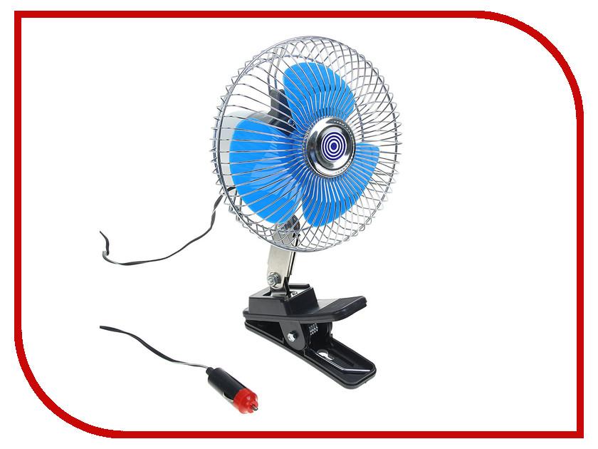 Вентилятор Torso TK-136 12-24V Blue 1065296