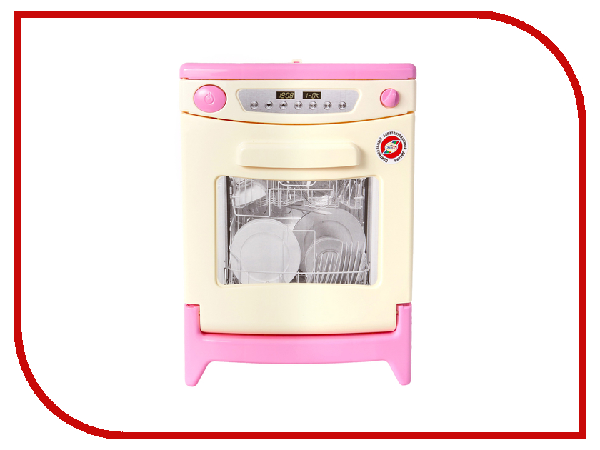 Игра Orion Toys Посудомоечная Машина с набором посуды 815 цена и фото