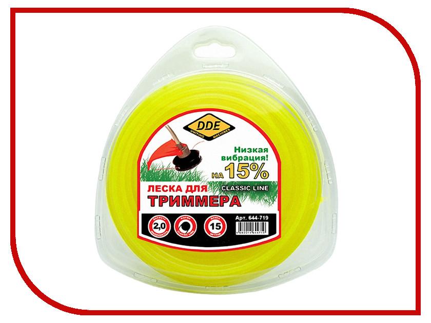 Аксессуар Леска для триммера DDE Classic Line 2.0mm x 15m Yellow 644-719 леска для триммера oregon 99152е старлайн 2 мм х 15 м