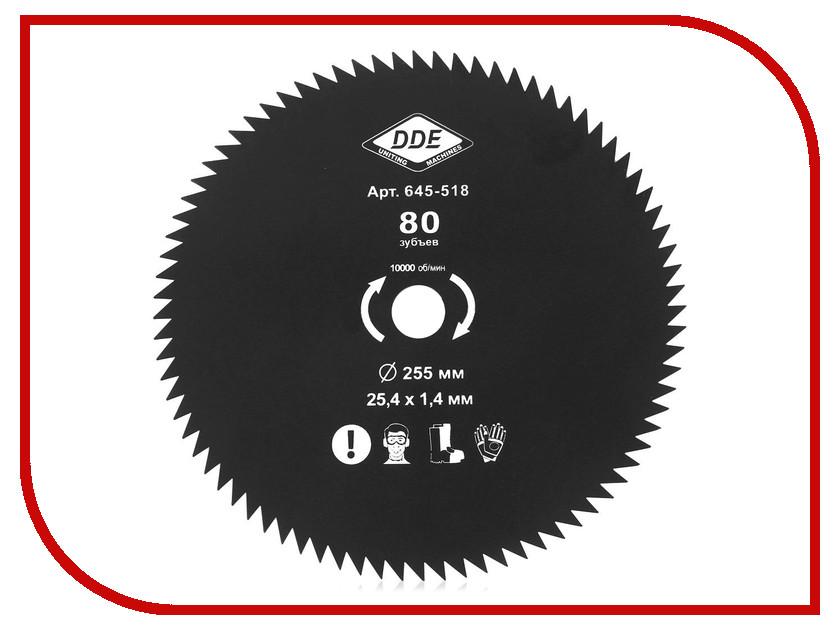 Аксессуар Нож для триммера DDE Wood Cut 80/255/25.4mm 645-518 головка муфтовая 3 dde гм 80