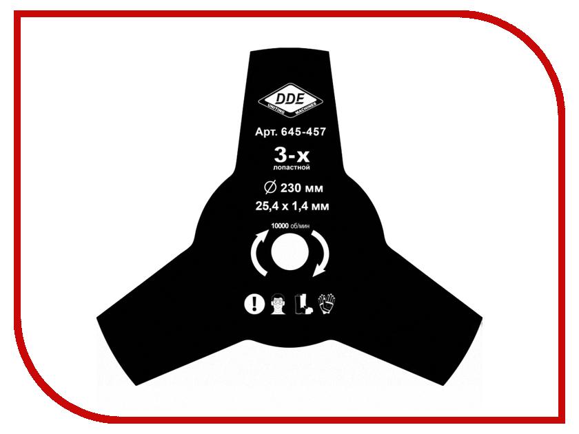 Аксессуар Нож для триммера DDE Grass Cut 230x25.4mm 645-457 диск для триммера 255х25 4 мм 80 зубьев dde 645 518