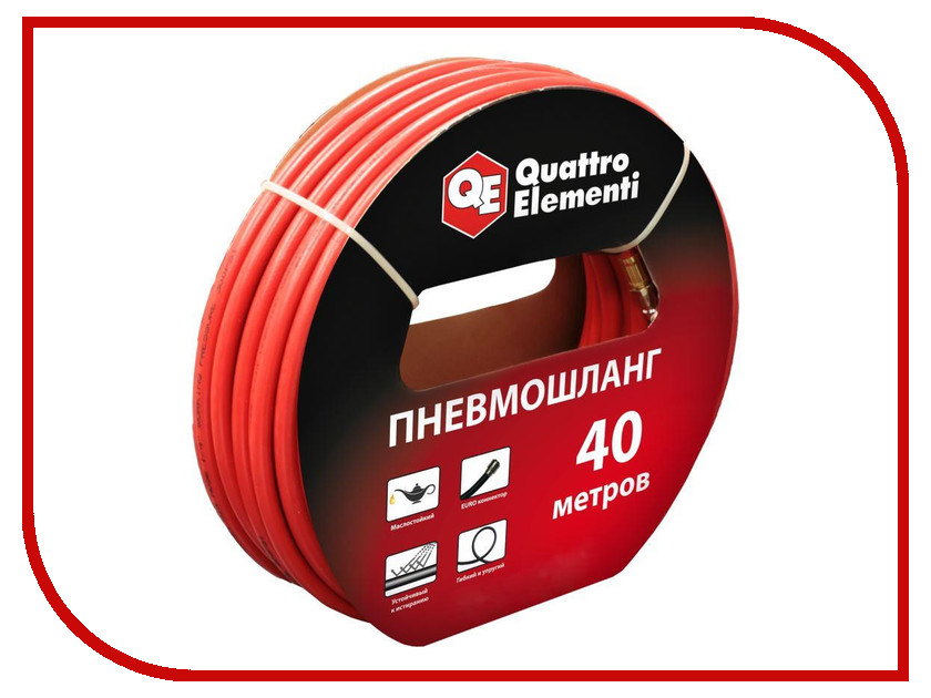 Шланг Quattro Elementi 40m 645-556