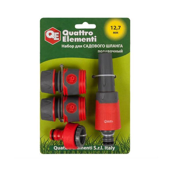 Разбрызгиватель Набор поливочный Quattro Elementi 646-195