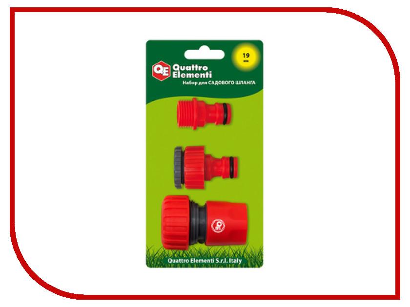 Набор поливочный Quattro Elementi 241-307  насосная станция quattro elementi automatico 700 el 241 826