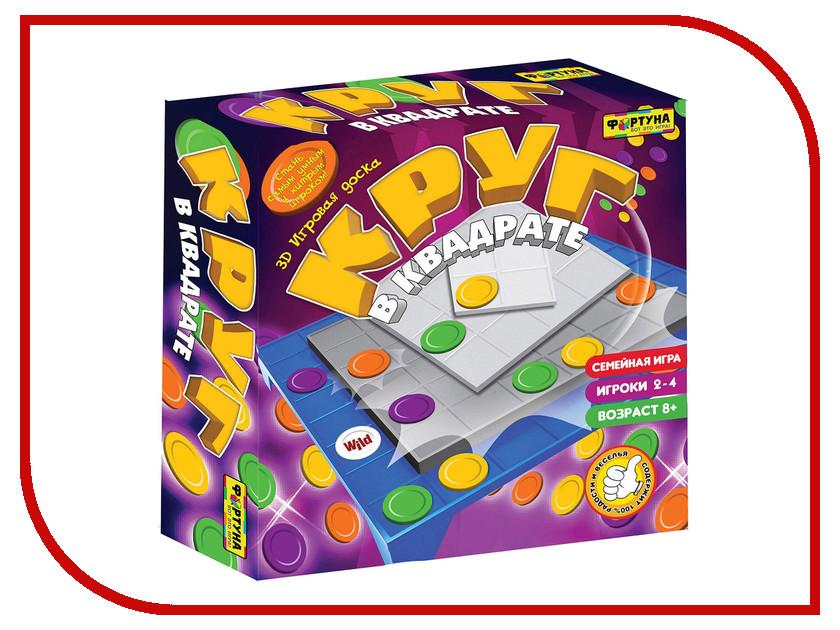 Настольная игра Фортуна Круг в квадрате Ф77177 фортуна фортуна настольная игра веселая закусочная