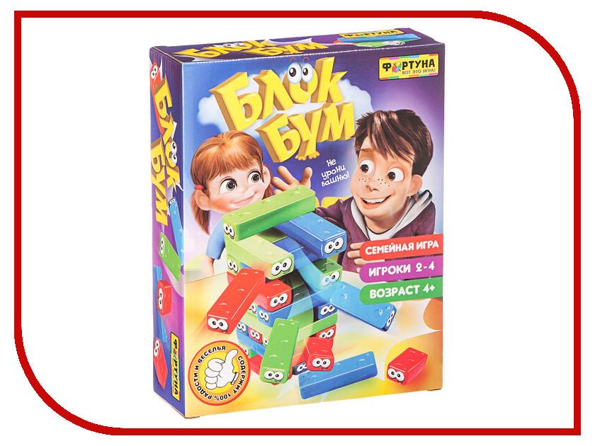 Настольная игра Фортуна Блок Бум Ф79326 настольная игра фортуна закон джунглей ф72417