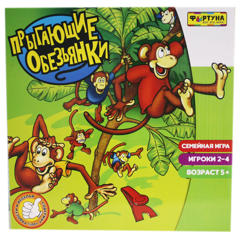 Настольная игра Фортуна Прыгающие Обезьянки Ф51236