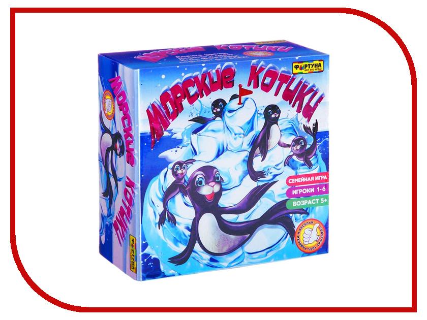 Настольная игра Фортуна Морские котики Ф72331 настольная игра фортуна закон джунглей ф72417