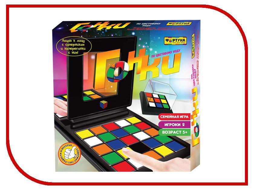 Настольная игра Фортуна Гонки по цветовому коду Ф78221 настольная игра фортуна закон джунглей ф72417