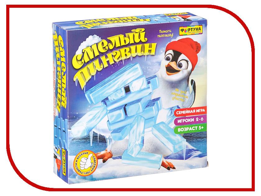 Настольная игра Фортуна Смелый Пингвин Ф79327 настольная игра фортуна закон джунглей ф72417