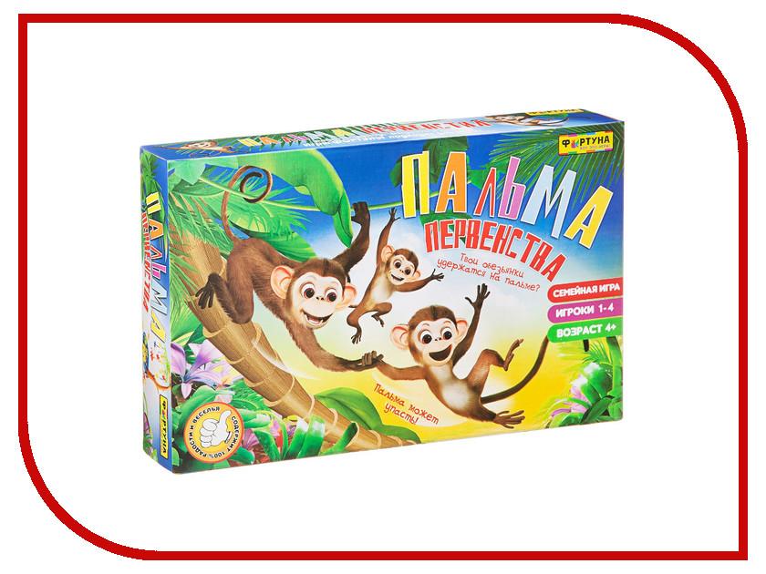 Настольная игра Фортуна Пальма первенства Ф77175 настольная игра фортуна закон джунглей ф72417