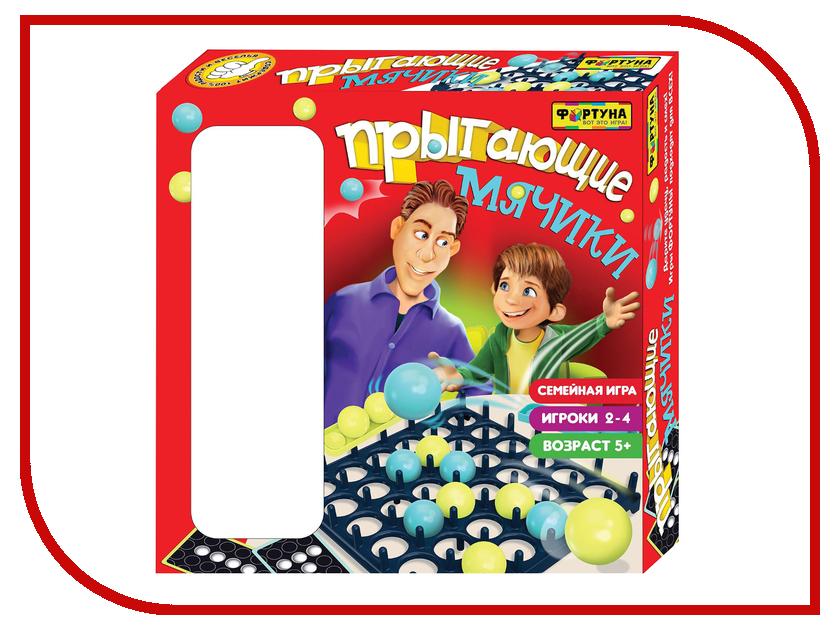 Настольная игра Фортуна Прыгающие мячики Ф78219